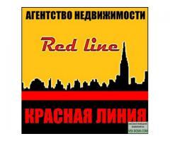 Агентство недвижимости Ставрополь
