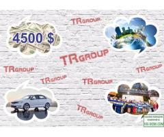 Приглашаю в проект TrGroup! Бизнес с нуля!
