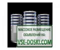 VPS хостинг и выделенные серверы