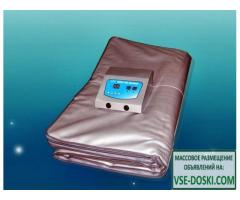 Инфракрасное одеяло