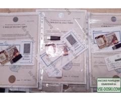 Продажа готовых фирм ООО, ИП, Bank card